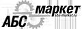 Автозапчасти со склада Логотип